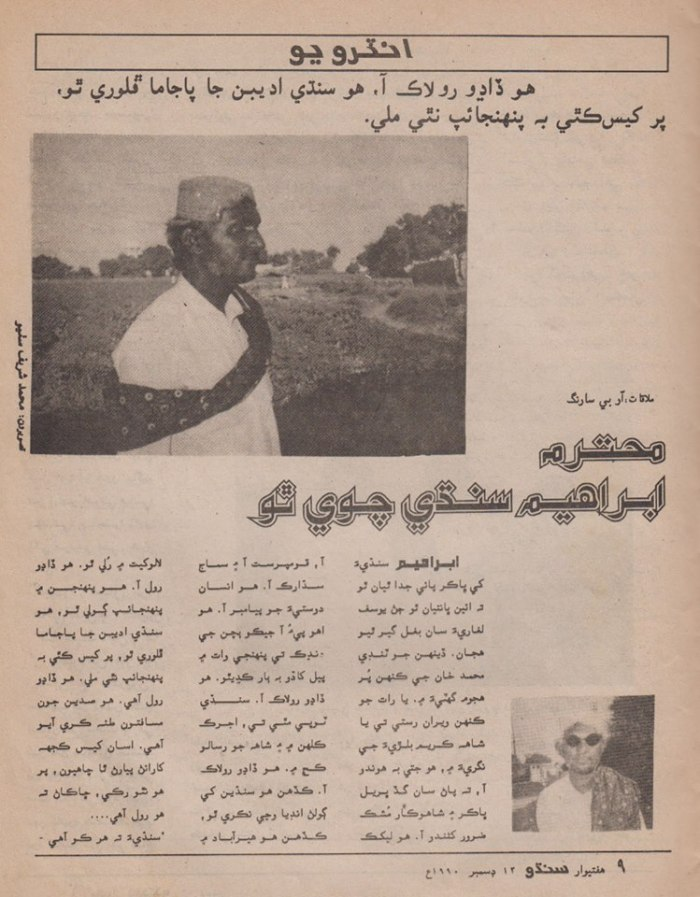 Ibrahim02