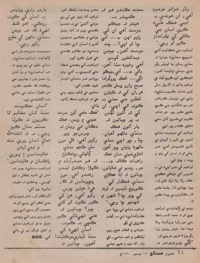 Ibrahim04